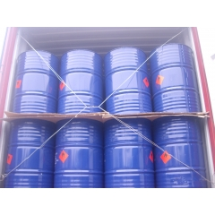 Furfural suppliers