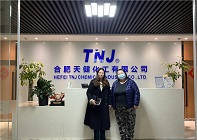 Leaders of Bureau of Commerce of Hefei came to TNJ for inspection and guidance
